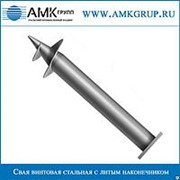 Свая винтовая стальная с литым наконечником СВС (л) 168мм фото