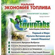 EnviroTabs® Катализатор топлива фото