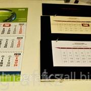 Календарь Алма Графикс Настенный фото