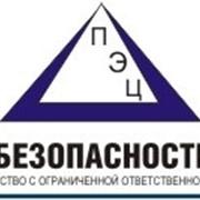 Паспорт на опасные отходы 1-4 класса опасности (включая определение класса опасности и компонентного состава каждого отхода производства); фото