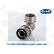 Угол для металлопластика соединительный пресс 20мм-3/4дюйма ВР