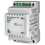 Реле напряжения контроль трехфазного напряжения ЕЛ-13М-14 АС715В