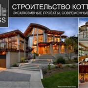 Строительство загородного дома, проектирование, строительство Одесса от компании Дехаус (Dehauss) фото