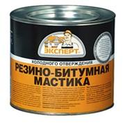 Мастика резино-битумная Эксперт 1,8 кг фото
