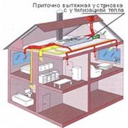Строительство систем вентиляции, кондиционирования, отопления, холодоснабжения фото