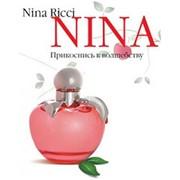 Туалетная вода Nina Ricci NINA