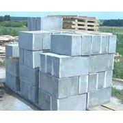 Материалы строительные пенобетонные фото