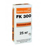 Плиточный клей эластичный FK 300 Quick-mix 25 кг фото