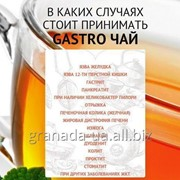 «GASTRO»(гастро) – желудочный чай фото