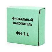 продаем плиты пустотного настила ПК 54.10-8  фото