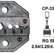 Pro`skit CP-336DK4 Насадка для обжима CP-371 (RG 58,174) фото