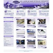 Официальный интернет-сайт Общества с ограниченной ответственностью Браво фото