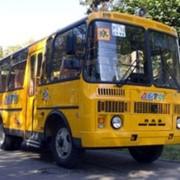 Автобусы школьные ПАЗ 32053-70