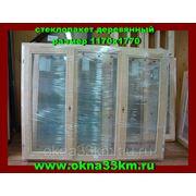 Окно деревянное со стеклопакетом размер 1170х1770 (левая поворотная,середина глухая,правая поворотная) фото