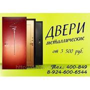 Двери металлические от 3500 фото