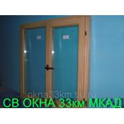 """Размер 970х1170 Решилили купить деревянные окна ? Мы решим Вашу проблему ! Стеклопакеты """"ЭКОНОМ"""" и """"ЛЮКС"""" фото"""