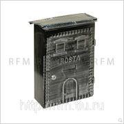 RUSTIC MAIL BOX// почтовый ящик, (материал алюминий). АРТ VU/2606 фото