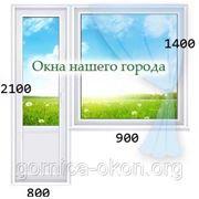 Балконный блок (Дверь + окно) фото