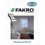 Окно мансардное Факро | Fakro FTP-V U3 550х980 мм фото