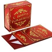 """Подарочная коробка-трансформер """"Королевское торжес фото"""
