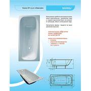 Чугунная ванна Универсал Классик 150х70см