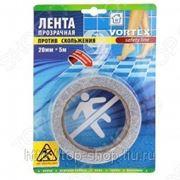 Противоскользящая лента для влажных помещений VORTEX