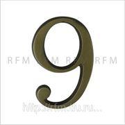 Номер (цифра) на дверь квартиры ДЕВЯТКА, высота 120 мм, скрытое штырьковое крепление фото