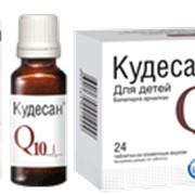 Препарат фармацевтический Кудесан фото