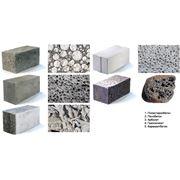 Блоки строительные пенобетон полистеролбетон шлакобетон фото