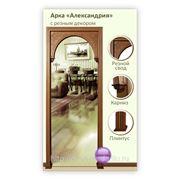 Межкомнатная арка Александрия фото