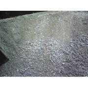 Вторичный бетон.