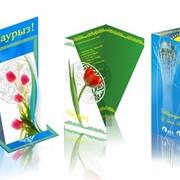Разработка макета визитки, бланка, конверта в Усть-Каменогорске фото