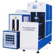 Оборудование выдува ПЭТ бутылок емкостью до 5 -ти литров CM-9A фото