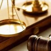 Составление юридических документов, юридические услуги, Севастополь, Крым фото