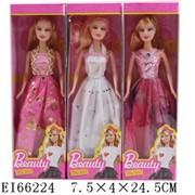 Кукла 9 с гнущимися ногами Beauty в длинном платье в ассорт.в кор.,100019879/1309