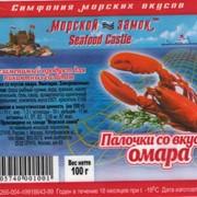 Палочки со вкусом омара. фото
