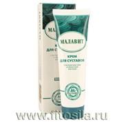 Малавит крем для суставов, 100мл фото