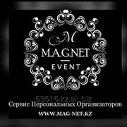 """""""M.A.G.NET EVENT"""" Сервис Персональных Организаторов фото"""