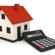 Оценка балансовой стоимости объектов недвижимости фото