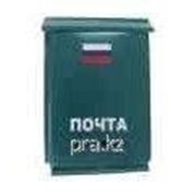 Ящик почтовый металлический без замка Почта 32Х22см. фото
