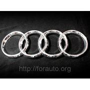Эмблема Audi 140 мм (зад) 100,104