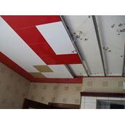 Французский алюминиевый кассетный подвесной потолок фото