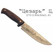Ножи Златоуста с накладным монтажом рукояти фото