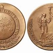 СССР Медаль Игры доброй воли Санкт Петербург 1994 год Шкурко отсут.Томпак.Диаметр 60 мм.Тираж незвестен фото