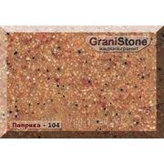 Паприка декоративный наполнитель GraniStone фото