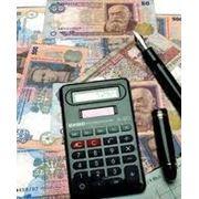 Обучение работников бухгалтерских служб фото