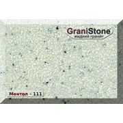 Ментол жидкий камень GraniStone фото