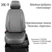 Автомобильные чехлы HONDA CIVIC | с 2012-н.в. | седан 9. Задние спинка и сидение 40/60, 5-подголовников | HA14-0103 фото
