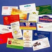 Изготовление визиток, листовок, буклетов фото