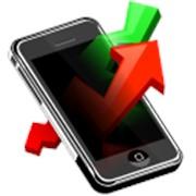Способы защиты сайта от спама, авторизация на ресурсе через СМС фото
